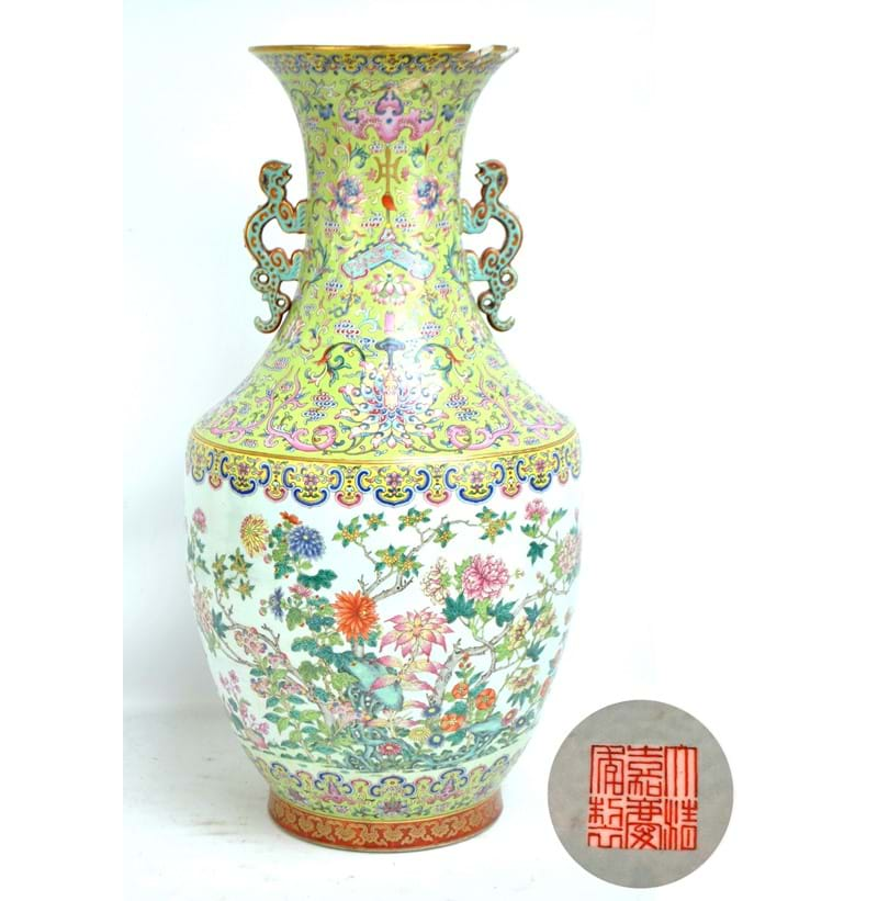 A large Chinese porcelain baluster vase, Jiaqing mark and period.